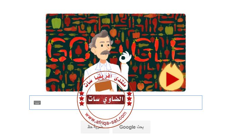 جوجل يحتفل بالذكرى لميلاد ولبر