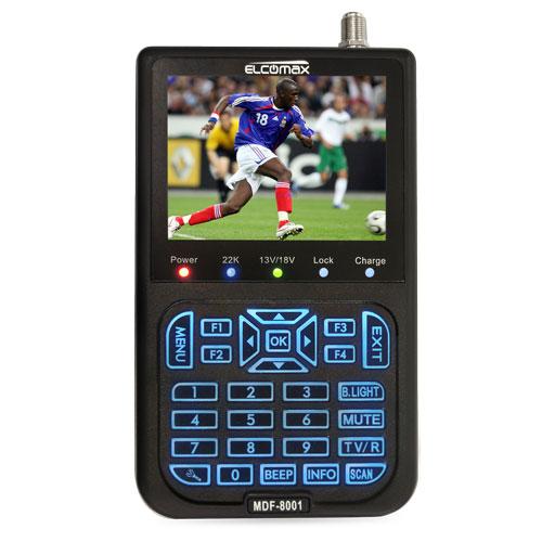 سوفتوير جهاز الاشارة elcomax mdf-8001