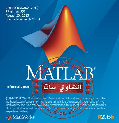 تحميل تفعيل برنامج ماتلاب matlab