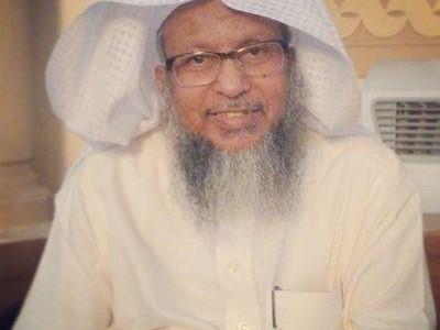 وفاة إمام المسجد النبوي الشيخ