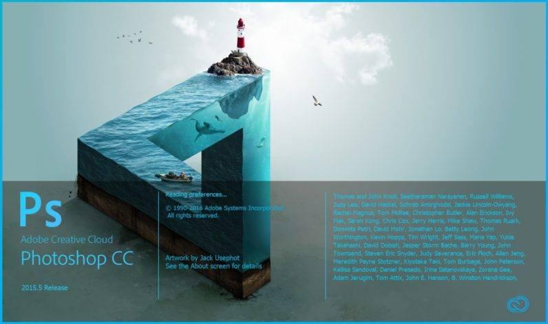 أحدث اصدار لبرنامج فوتوشوب Adobe