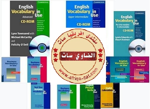 المكتبة الشاملة Cambridge English Complete attachment.php?attac