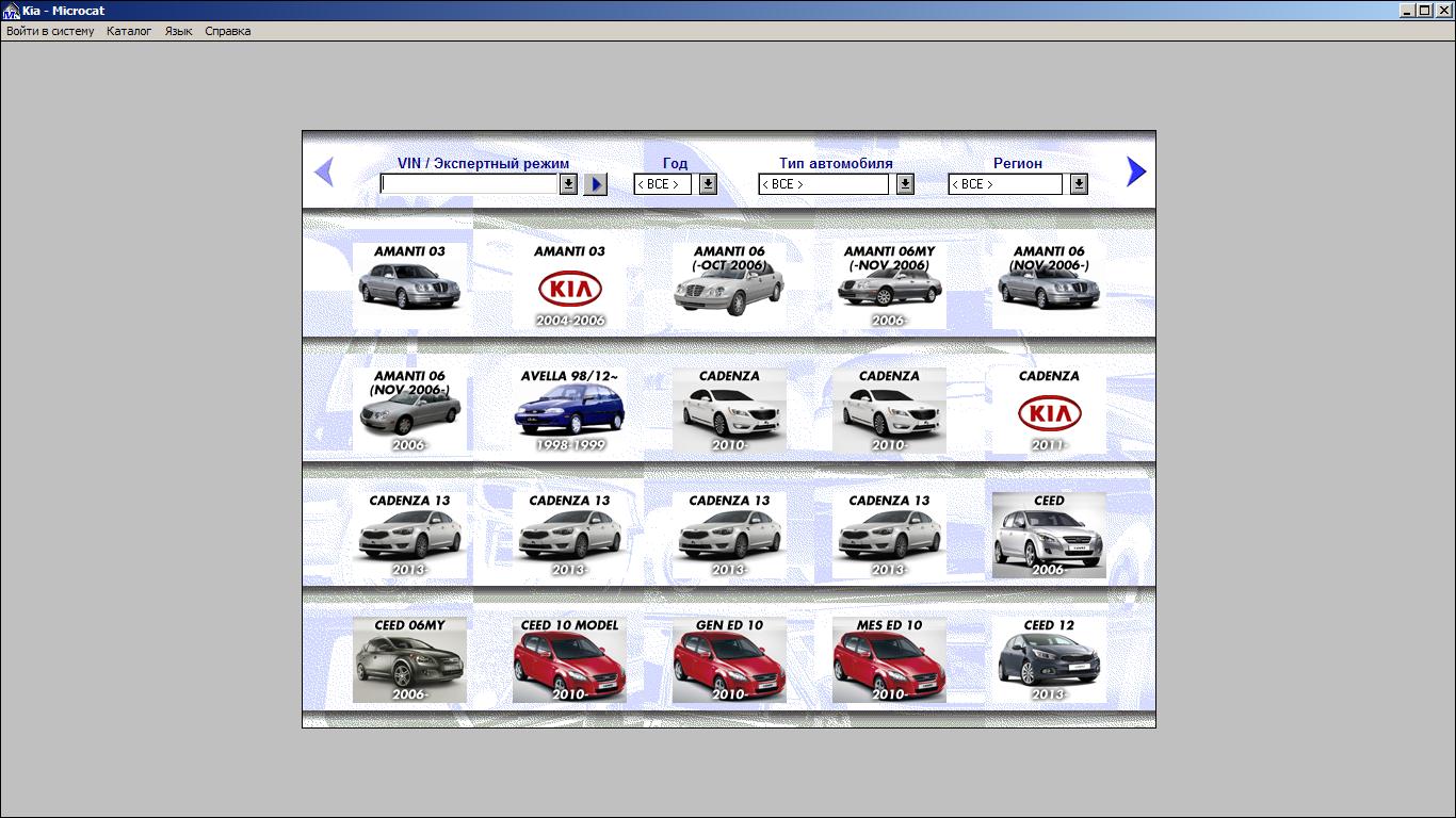 كتالوج غيار سيارات Microcat 2015-11