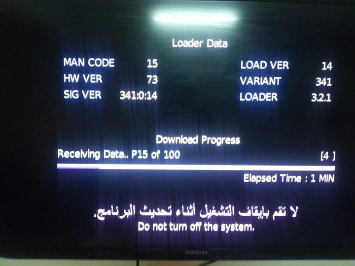 سوفتوير HUMAX IRHD-1000S لتصليح وتشغيل