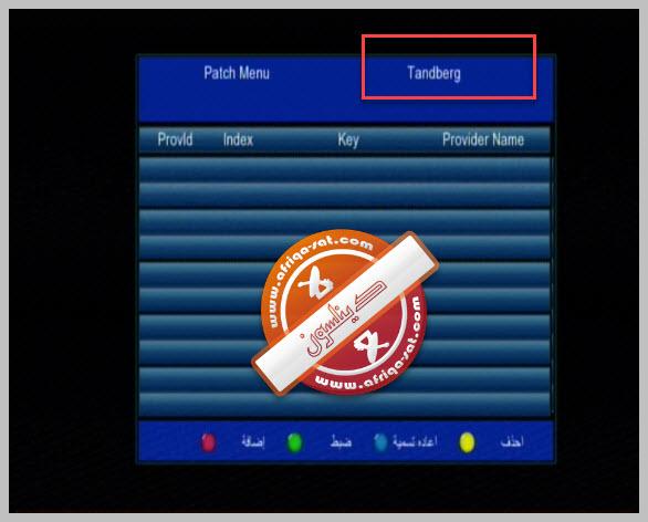 حصريا اضافة نظام Tandberg اجهزة attachment.php?attac