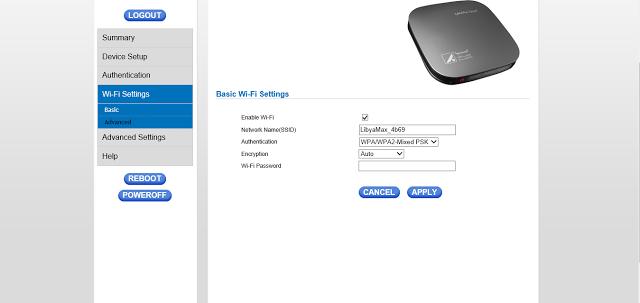 إعدادات جهاز الانترنت بسكويت imw-c910w