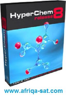البرنامج الكيميائي Hyperchem 8.0.10 برنامج