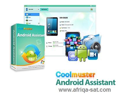 برنامج Coolmuster Android Assistant v4.0.40