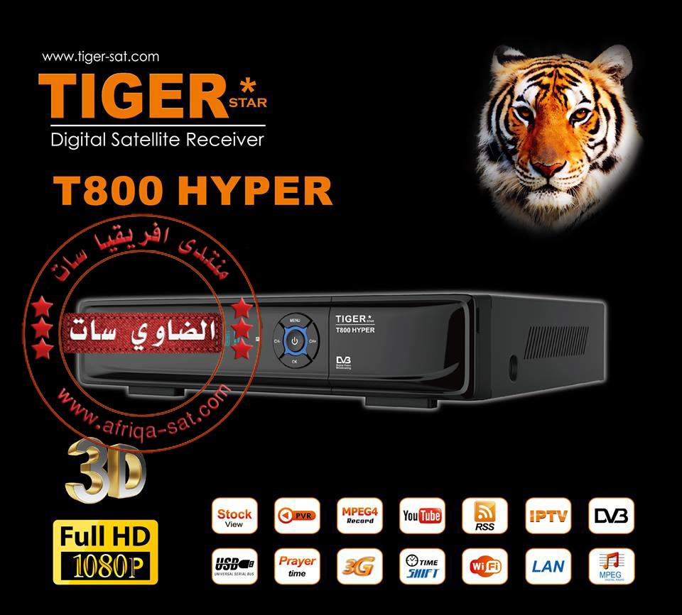 سوفتوير للجهاز الجديد TIGER T800