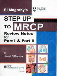 Step MRCP Review Notes Part