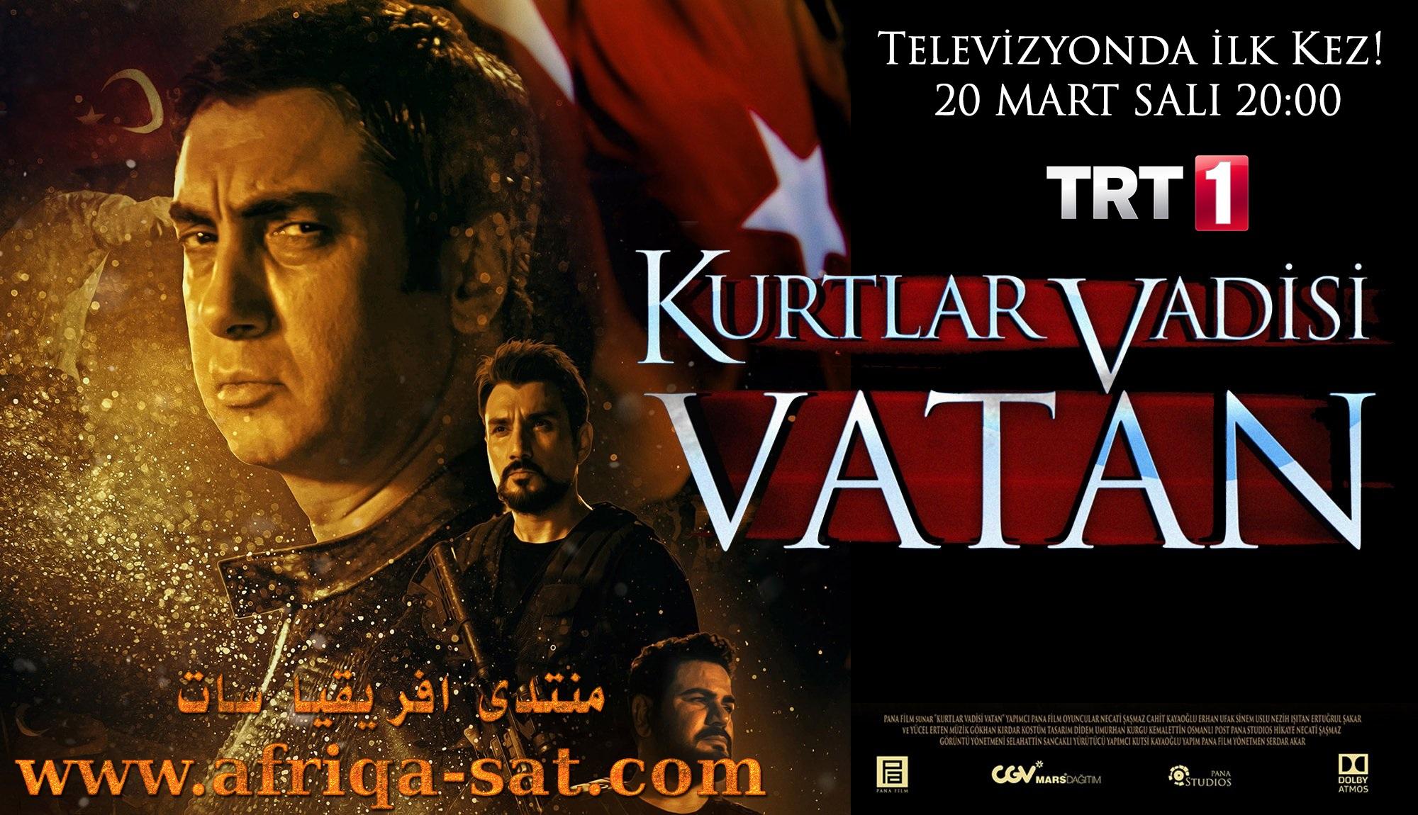 فيلم وادي الدئاب الوطن Kurtlar
