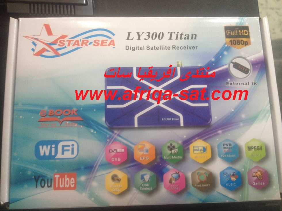 سوفتوير STAR LY300 Titan مسحوب