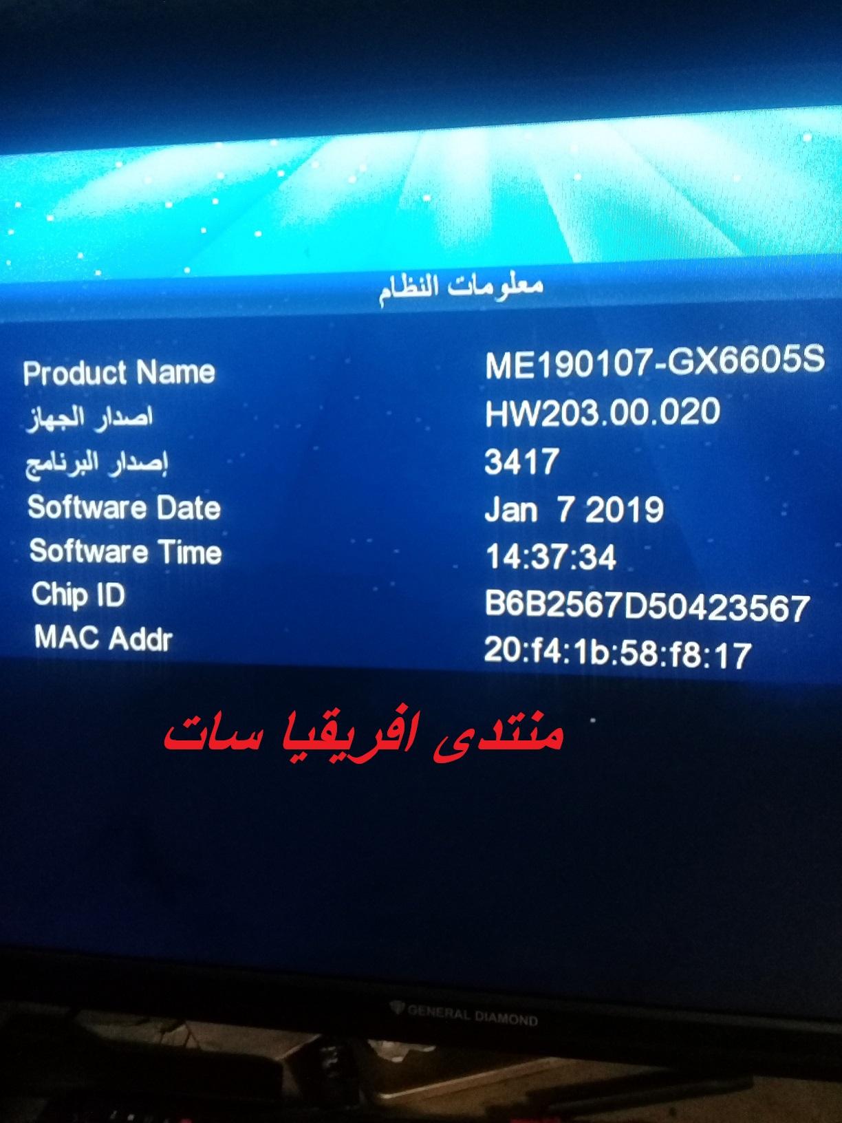 حصريا تحويل معالج gx6605s hdbox-6969 attachment.php?attac
