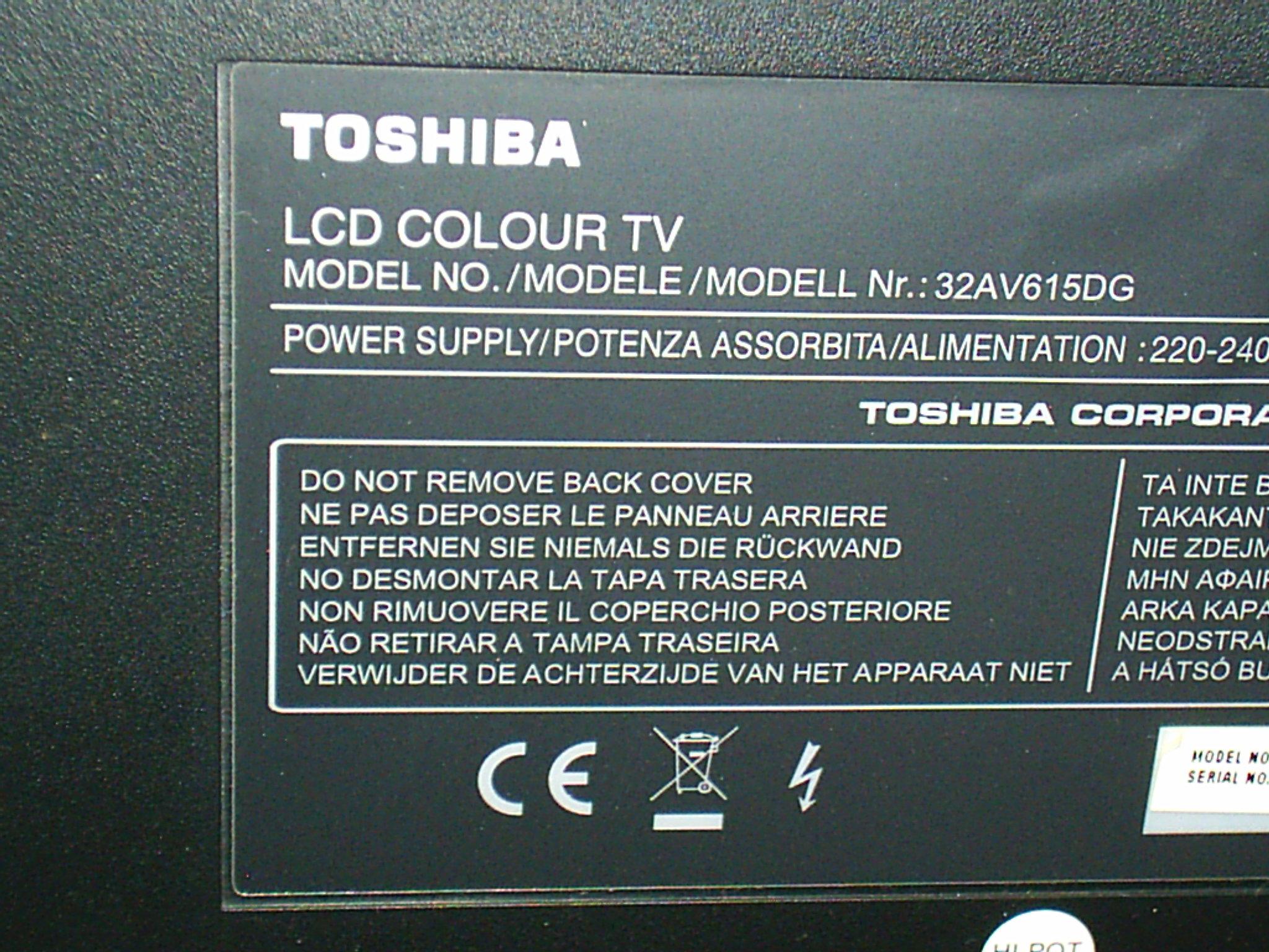 فلاش دامب TOSHIBA 32AV615DG