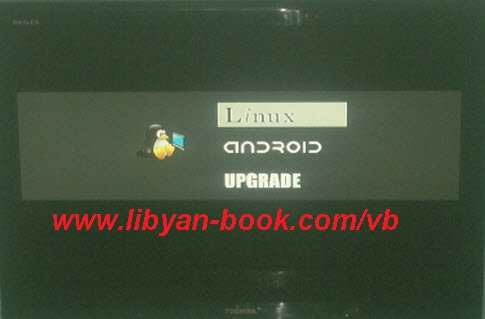 طريقة تحديث CobraBox CB-1000 سفتوير attachment.php?attac