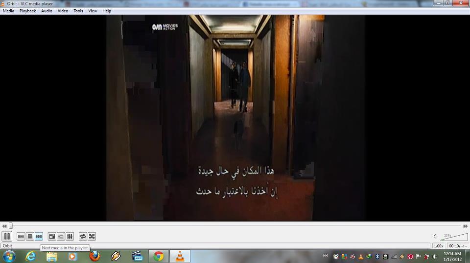 شاهد ابوظبي الرياضية admc الجزيرة jsc