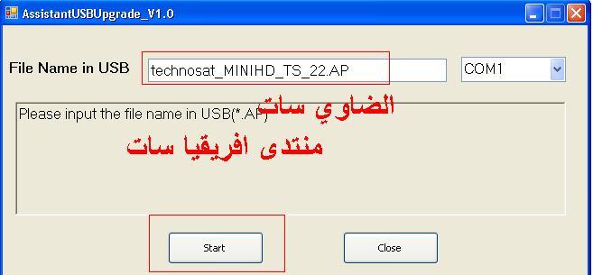 لودر Technosat mini ts-22 مشاكل