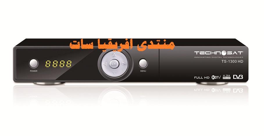 سوفتوير تكنوسات Technosat TS-1300