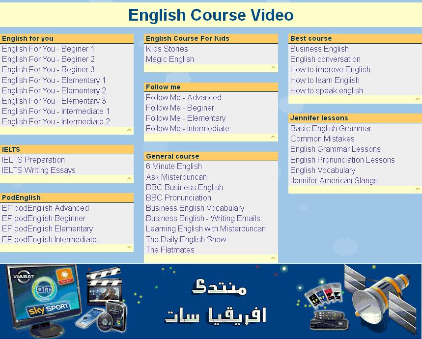 افضل موقع دروس تعليم اللغة