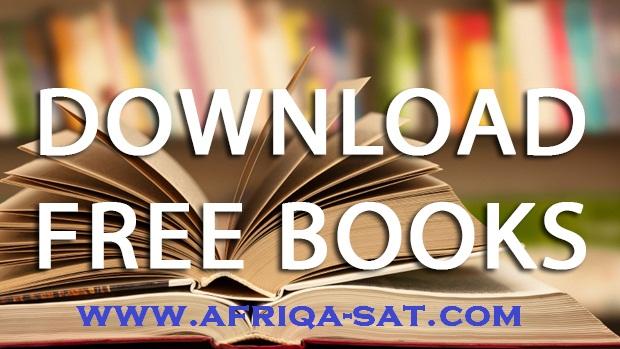 موقع لتحميل الكتب المختلفة لجميع