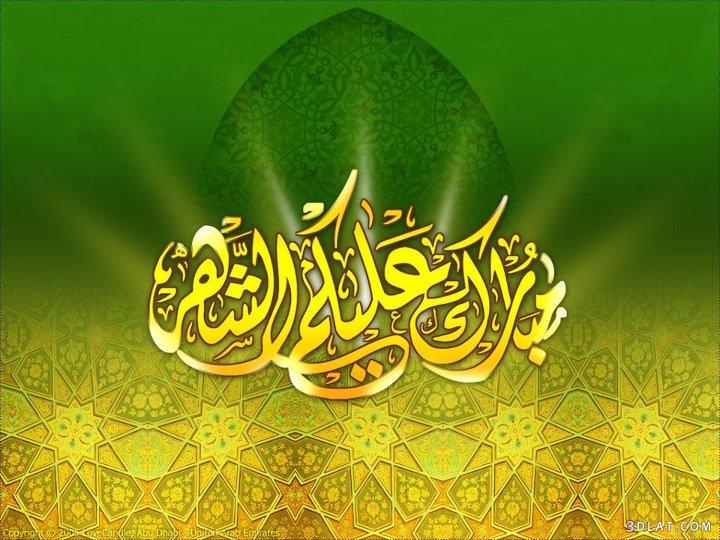 الجمعه ايام رمضان المبارك السعوديه