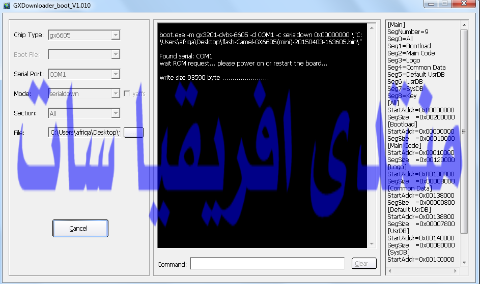 لودر camel cm-2015 مشاكل الجهاز
