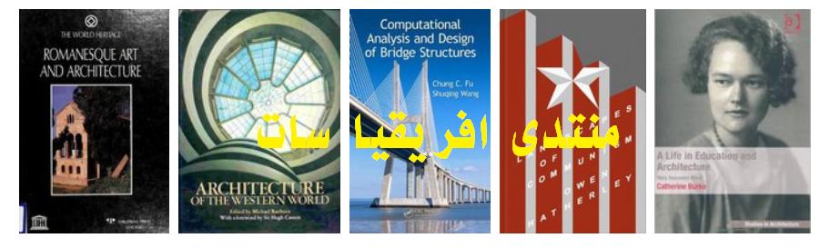 هندسة معمارية architecture books
