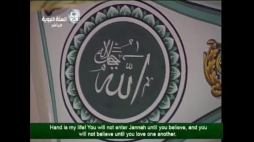 البث المباشر لقناة القرآن الكريم