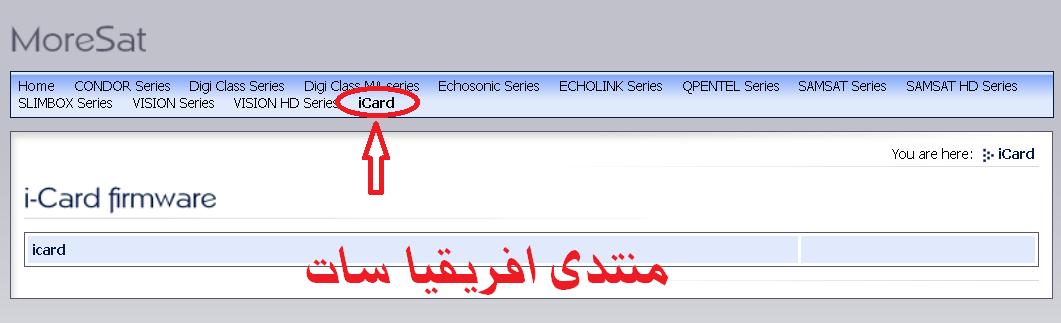 فريق المورسات يصدر جديد i-card attachment.php?attac