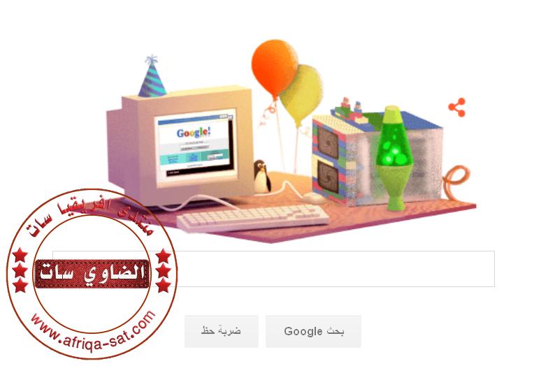جوجل يحتفل بالذكرى الـ17 تأسيس